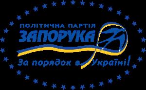 logo_item