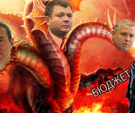 Горішньоплавнівський дракон в дії