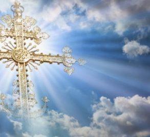 ВІТАННЯ ІЗ ВОДОХРЕЩЕМ ХРИСТОВИМ